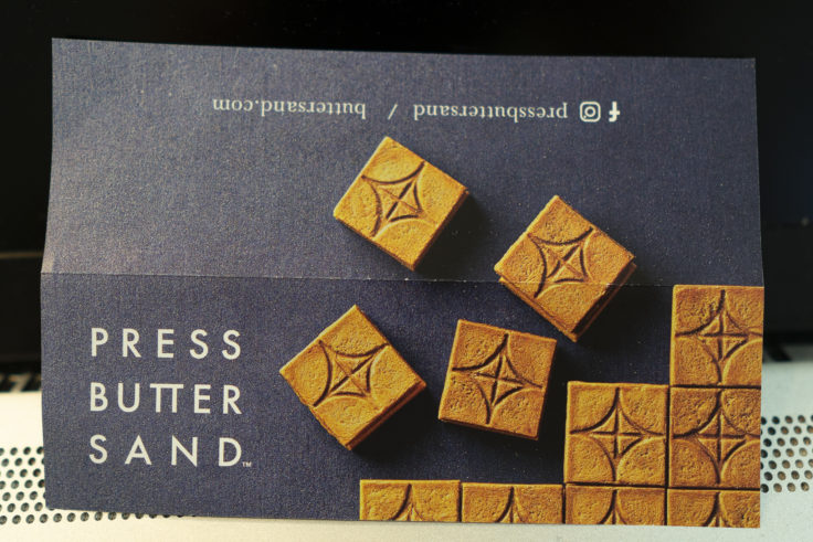 PRESS BUTTER SANDの説明