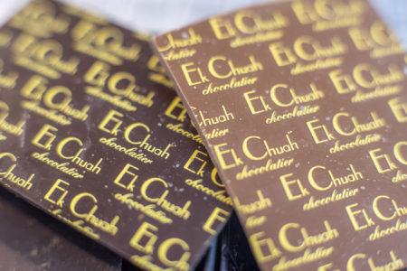 エクチュアの塩チョコレート