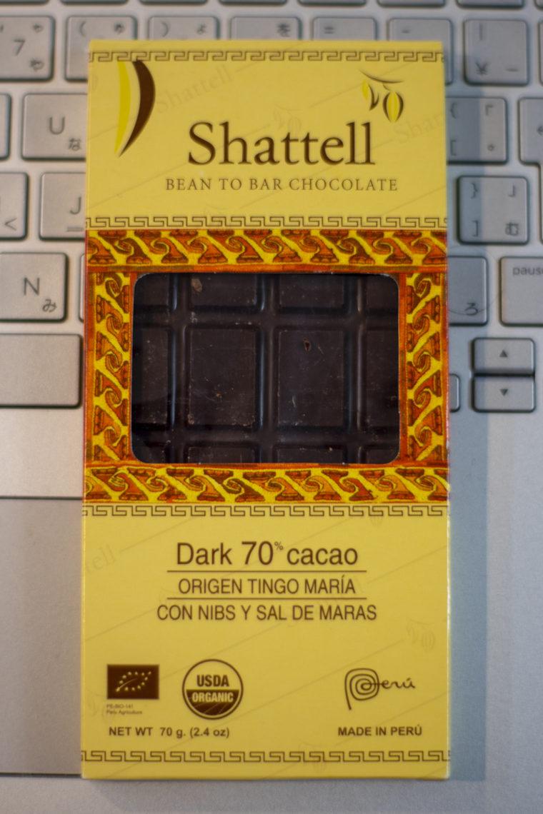 シャテルチョコレート