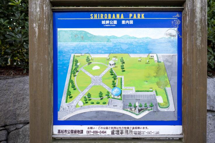 城岬公園案内図
