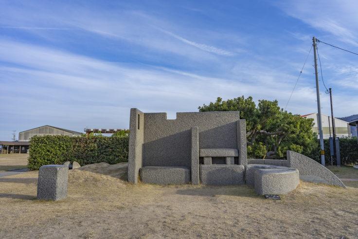 城岬公園の彫刻2