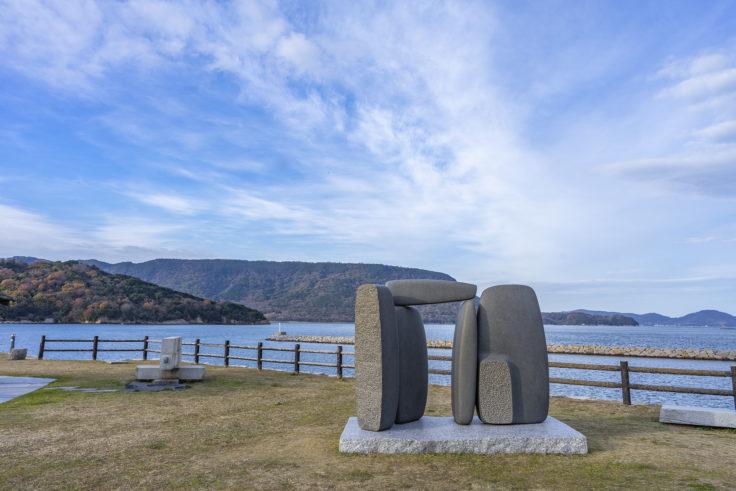 城岬公園の彫刻3