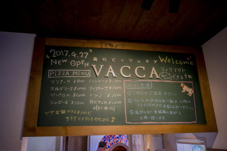 VACCAのレジ