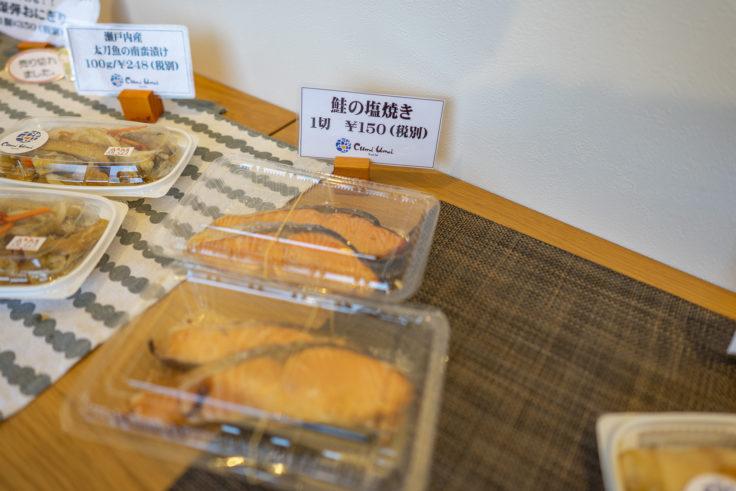 Cumi Umi(ちゅみうみ)の総菜鮭の塩焼き