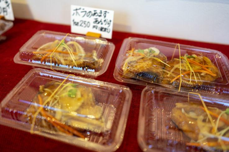 Cumi Umi(ちゅみうみ)の総菜ボラの甘酢あんかけ