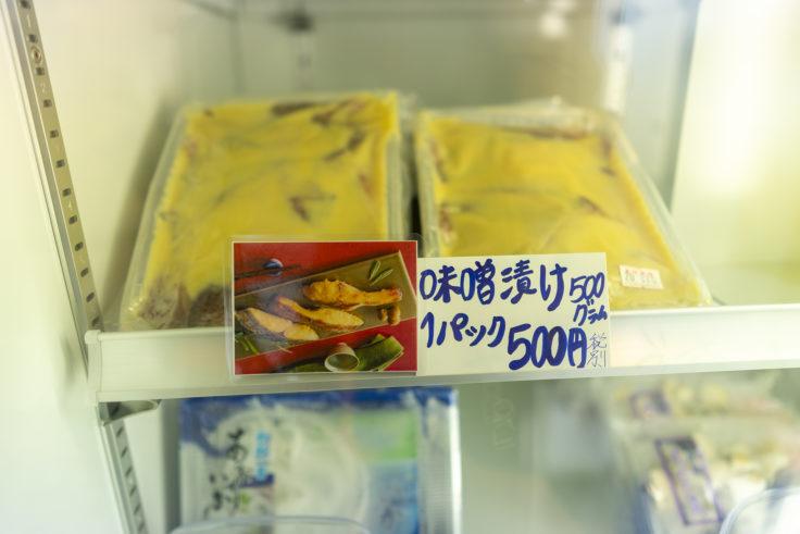 Cumi Umi(ちゅみうみ)のサバの味噌漬け