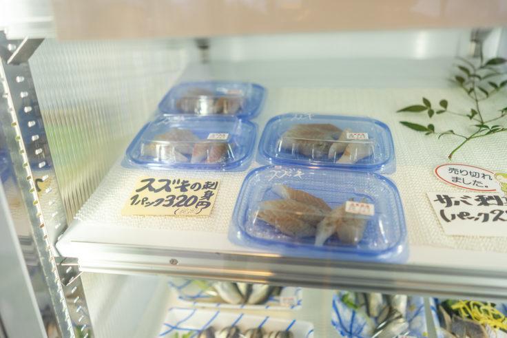 Cumi Umi(ちゅみうみ)のスズキとサバの刺身