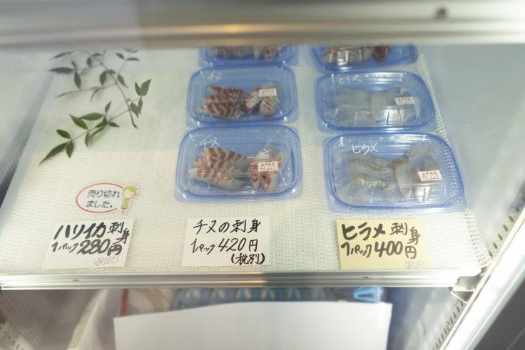 Cumi Umi(ちゅみうみ)のチヌとヒラメの刺身