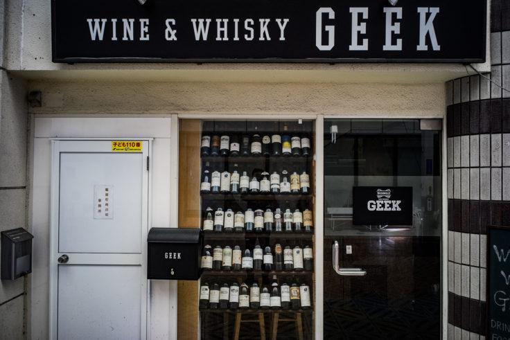 WINE & WHISKY GEEK