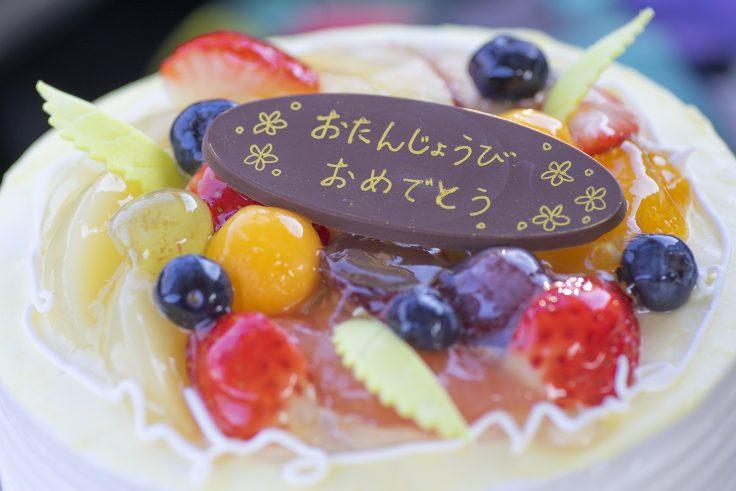 ペルルの誕生日ケーキ