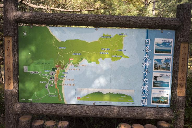 日峯大神子公園の半島地図