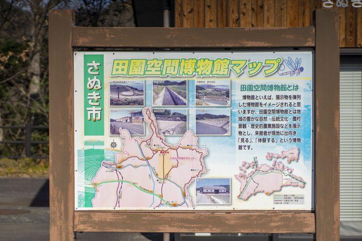 さぬき市田園空間博物館マップ