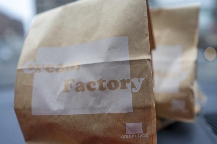 クリームファクトリーの袋