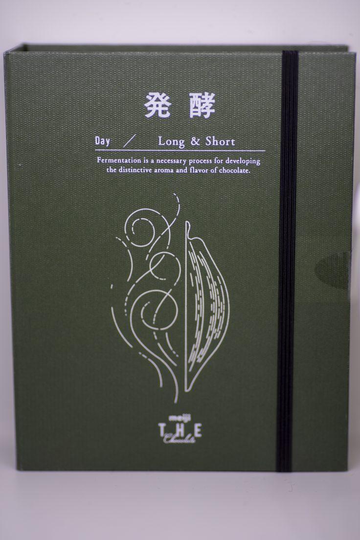 株式会社明治発酵アソート