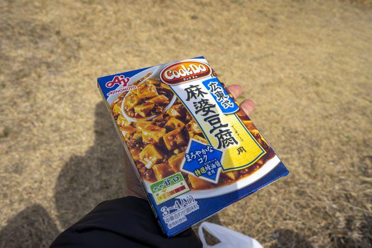 レトルトの麻婆豆腐