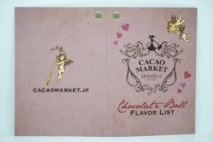 「CACAO MARKET by MarieBelle」のチョコレートボール・アソートボトル説明書