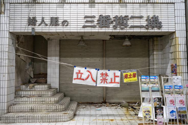 坂出市元町商店街アーケード8