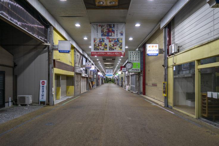 坂出市元町商店街アーケード全景