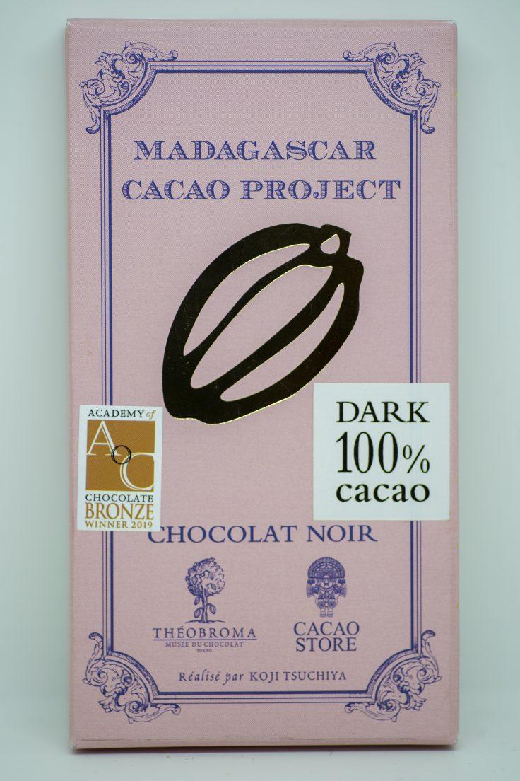 テオブロマの「Bean To Bar マダガスカルプロジェクト100%」