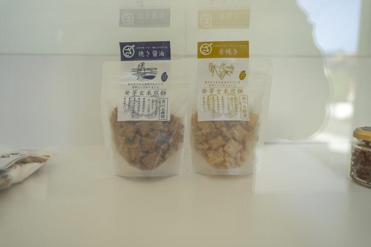 まるざ発芽玄米研究所の発芽玄米煎餅