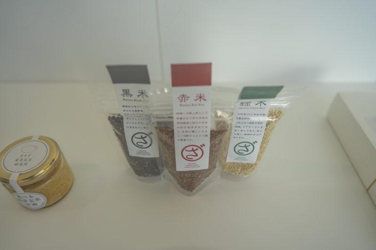 まるざ発芽玄米研究所の黒米・赤米・緑米