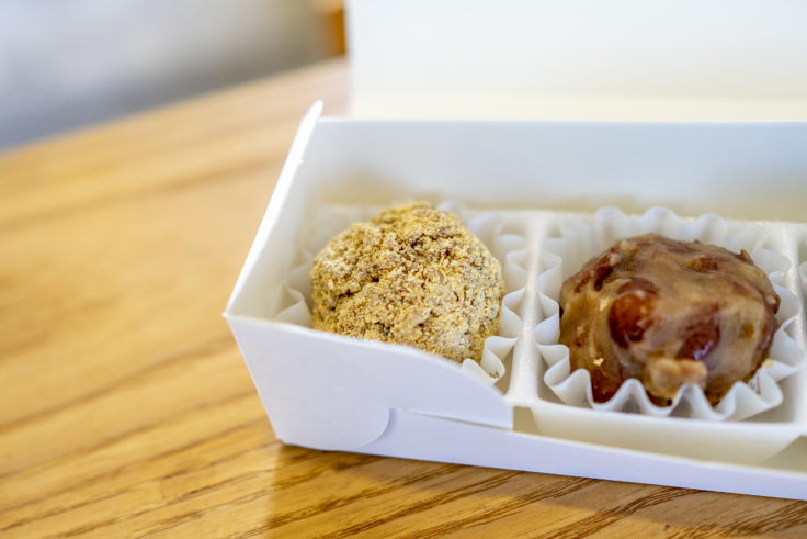 まるざ発芽玄米研究所の玄米おはぎきな粉