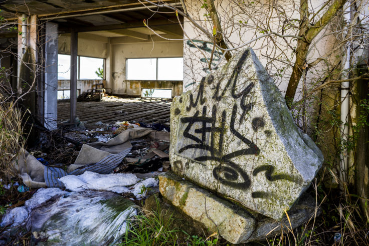 日盛山廃墟のペイント3