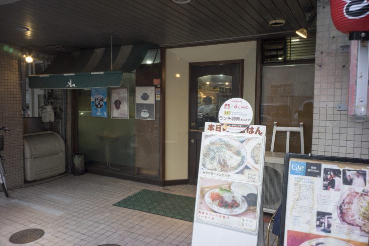 喫茶An.入口