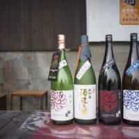 灘菊のお酒