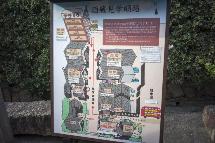 灘菊酒蔵内マップ