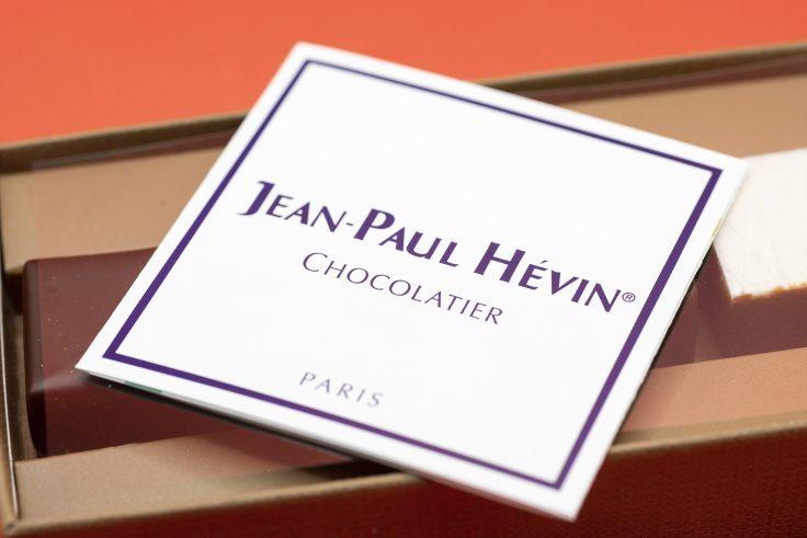 ジャン=ポール・エヴァンのボンボンショコラ開封