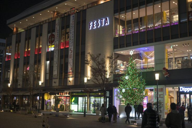 姫路フェスタクリスマスツリー