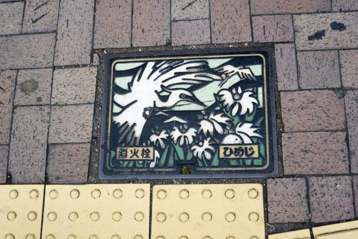 姫路市の消火栓