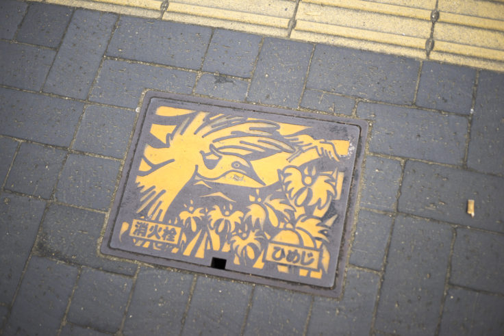 姫路市の消火栓黄色
