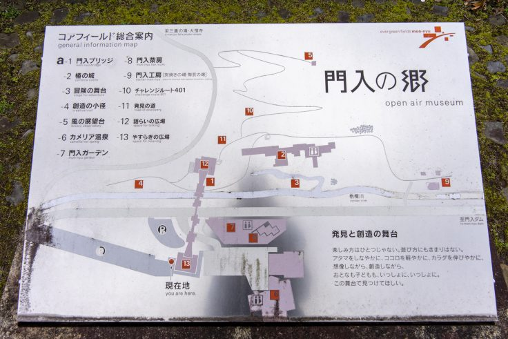 門入の郷案内図