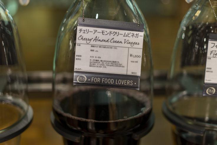 Oil & Vinegar 京都のオリーブオイル3