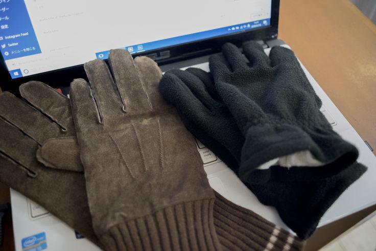 東かがわ市の手袋