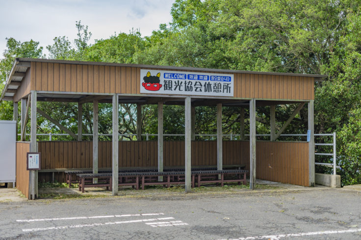女木島山頂の休憩所