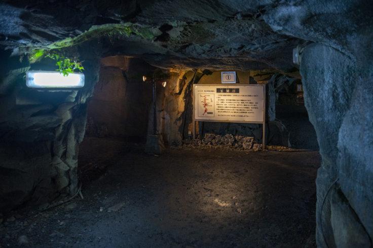 鬼ヶ島大洞窟広い内部