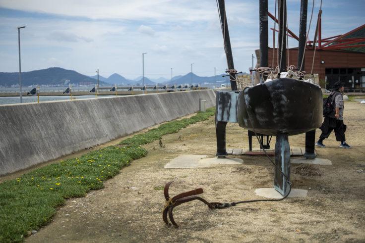 女木島「20世紀の回想」の錨