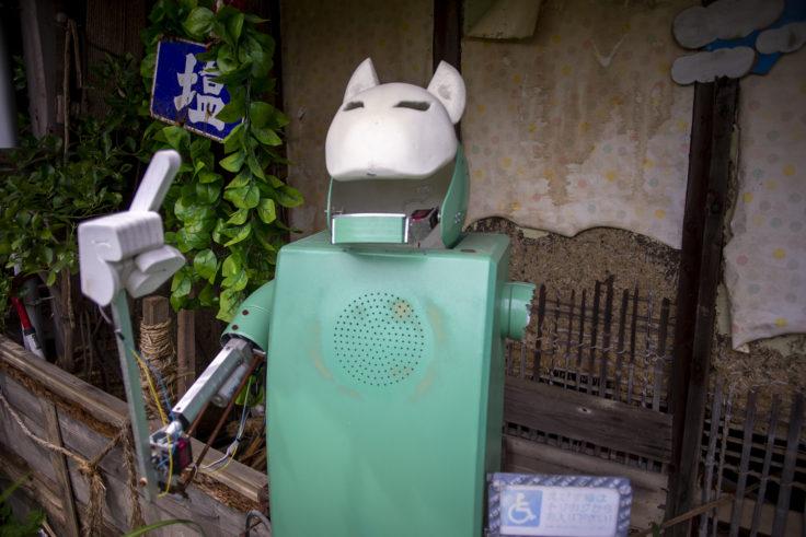 女木島「家船」ロボット
