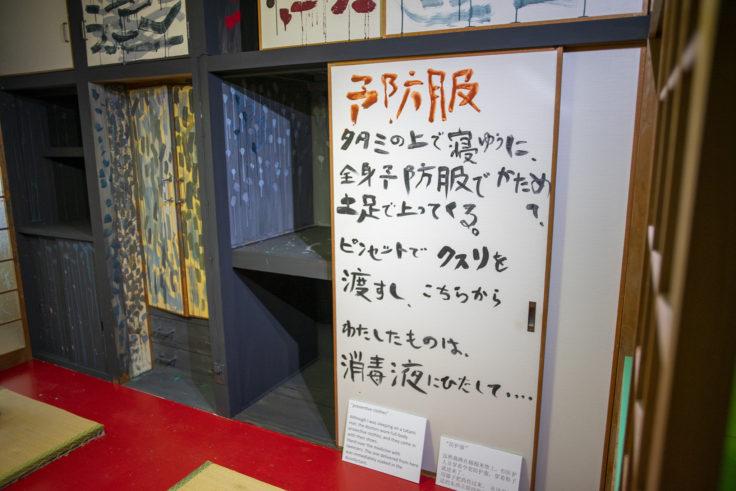 「Nさんの人生・大島七十年」-木製便器の部屋-その4②