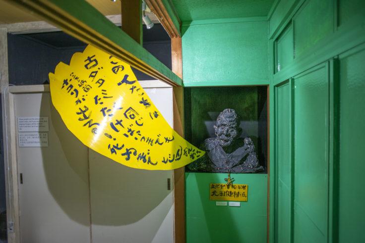 「Nさんの人生・大島七十年」-木製便器の部屋-その5