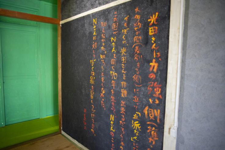 「Nさんの人生・大島七十年」-木製便器の部屋-その7