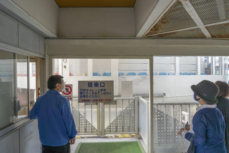 瀬戸大橋タワー入口