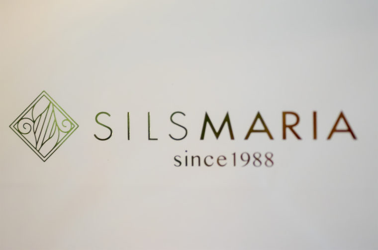 SILSMARIA紙袋
