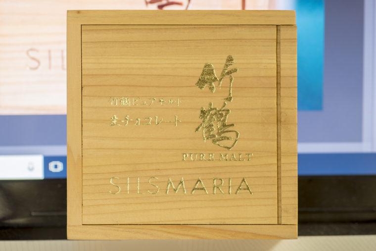 SILSMARIA木箱