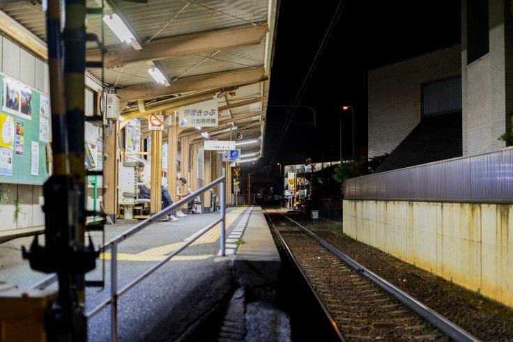 琴電林道駅
