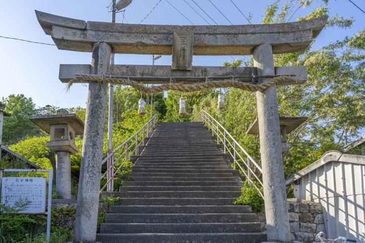 皇子神社の鳥居と階段