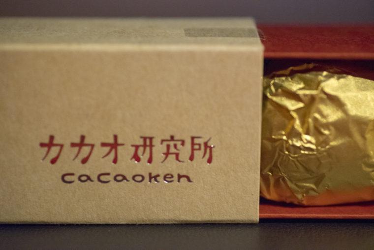 カカオ研究所プルーンニブの箱